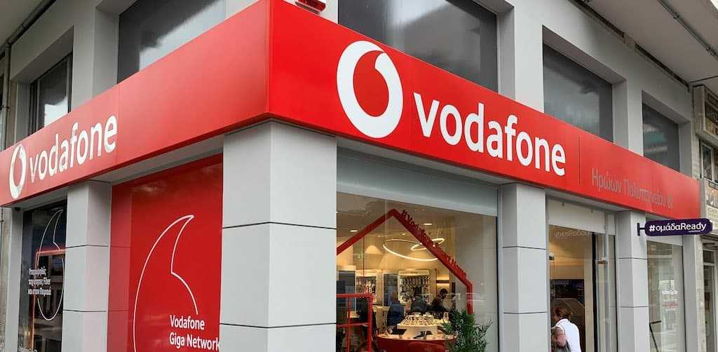 Ktimatoemporiki Vodafone to set up a Research and Development centre in Greece
