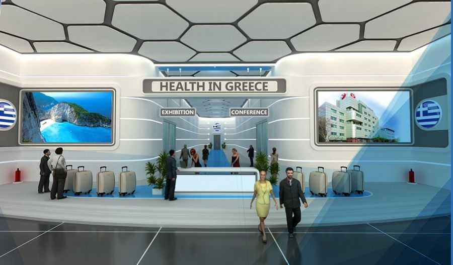 Health tourism in Greece & the islands